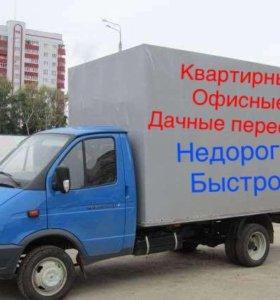 Перевозки по Краснодару и краю