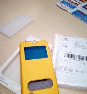 Чехол новый на телефон 5 дюймов экран
