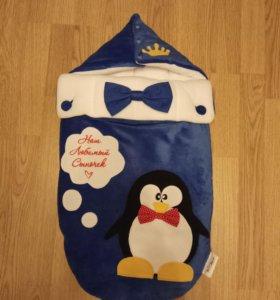 Конверт на выписку из роддома, пингвин