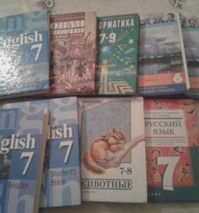 Книги 6-8 класс от 30-150