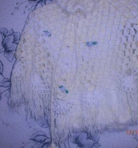 Платье с накидкой,вязанное