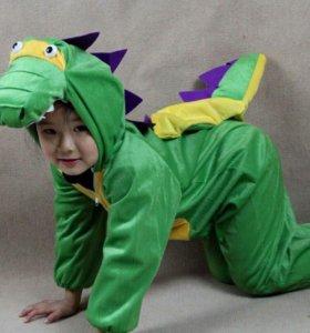 Дракон - карнавальный костюм
