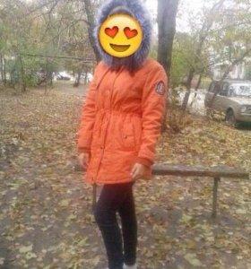 Парка