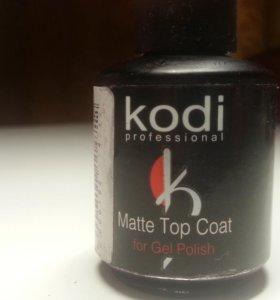 Матовый топ от Kodi