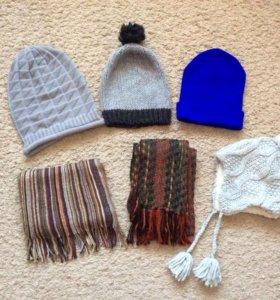 Женские шапки и шарфы