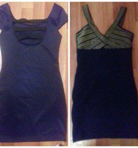 2 платья 500р