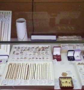 Золотые, ювелирные украшения
