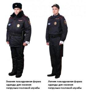 Полицейская форма (ППС)