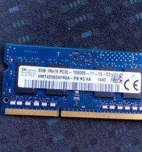 DDR 3 для бука