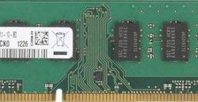 Ddr3 1600 4 gb
