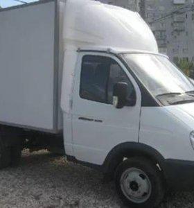 Грузо Такси Vezutgruz