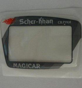 Стекло на брелок scher-khan 5.6