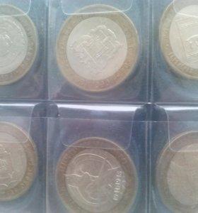 Юбелейные монеты