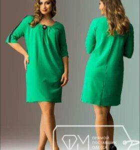 Платье (производство Украина)