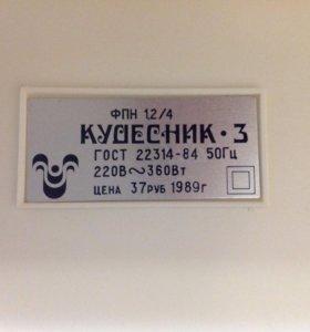 Фен Кудесник 3   1989 года 1000 р