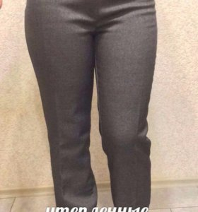 Тёплые новые брюки жен