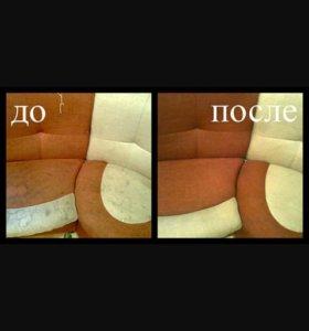 Обновление ковровых покрытий и мягкой мебели.