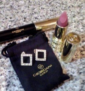 Подарочный набор Giordani Gold