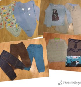 Одежда пакетом на 1-2 года