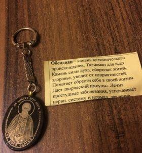 Брелок именной каменный Сергей