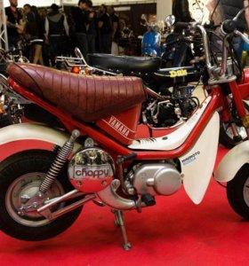 Yamaha Chappy 1973 (Rare)