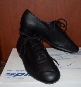 Туфли для бальных танцев, на мальчика.