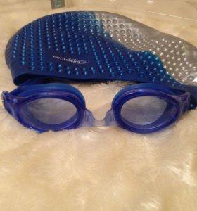 Набор для плавания. Шапочка и очки
