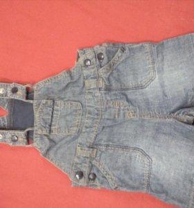 Продаю джинсики