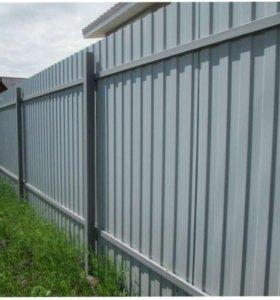 Столбы и лаги на забор