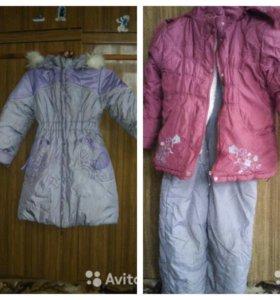 Зимние пальто и костюм для девочки