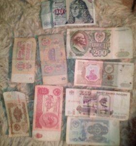 Банкноты, не находящиеся в обращении