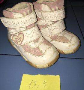Обувь длядевочки