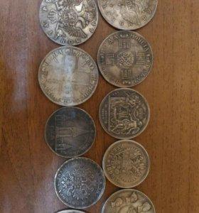 Копии старинных монет