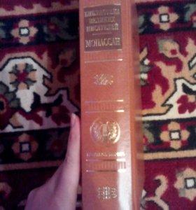 Книга Мопассан