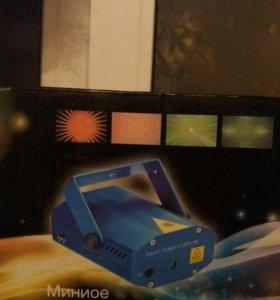 Прожектор лазерный