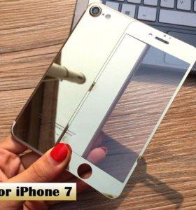 Защитное цветное противоударное стекло iPhone 7