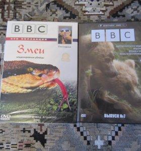 BBC DVD коллекции лицензионные