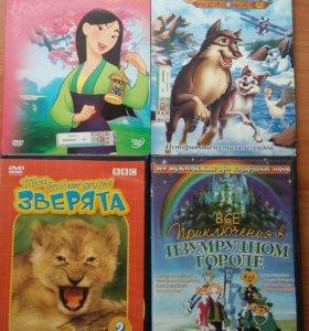 DVD мультики