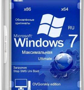 Операционная система Windows 7 Максимальная x64