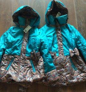 Новые! Демисезонные куртки для мамы и дочки