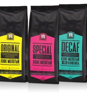 Ароматный натуральный кофе