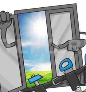 Регулировка и ремонт м/ пластиковых окон и дверей.