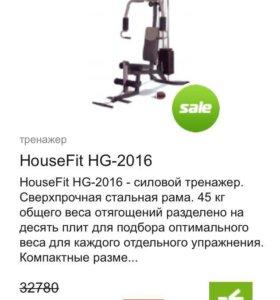 Тренажёр HouseFit
