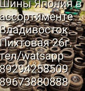 Шины для авто б/у