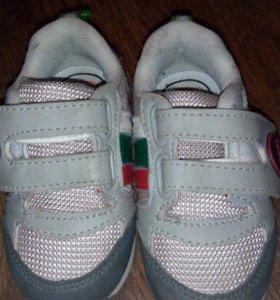 Кросовки детские Tom.m