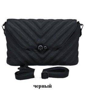 Мини-сумка 👛