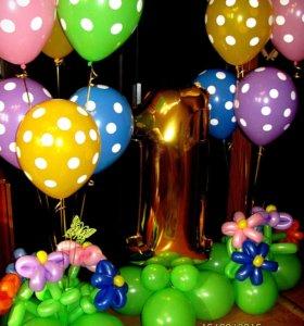 Гелиевые шары и фигуры комплект на годик