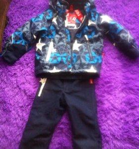 Куртка и брюки зимние