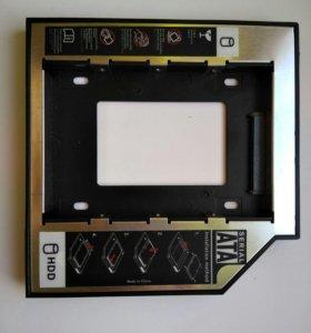 Универсальный переходник адаптер для HDD SATA 2.5