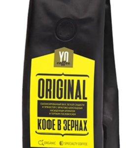 Кофе оригинал